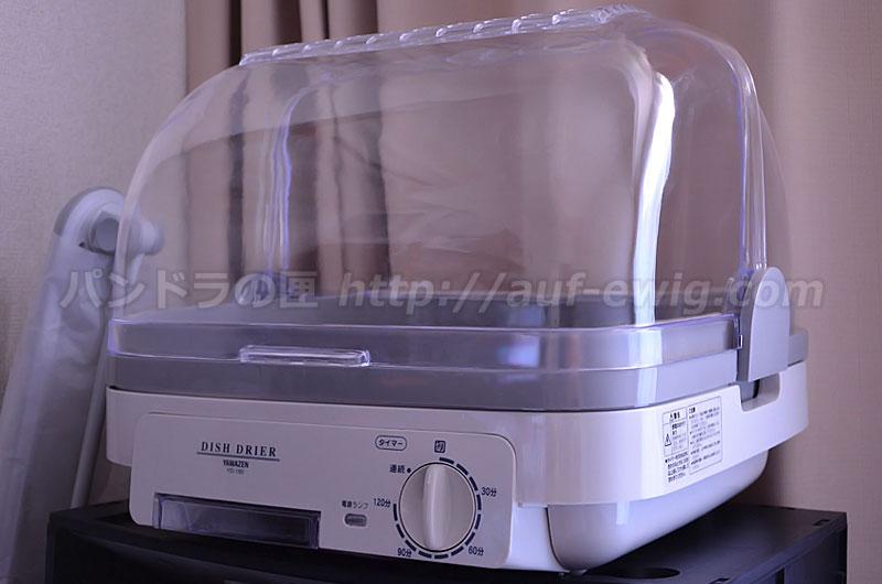 YAMAZEN YD-180(LH) 食器乾燥機